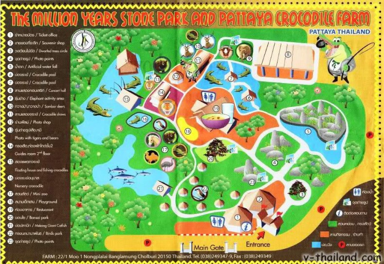 Карта парка миллионнолетних камней в Паттайе
