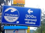 Опасности в Тайланде