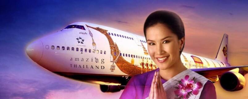 Сколько часов лететь до Таиланда