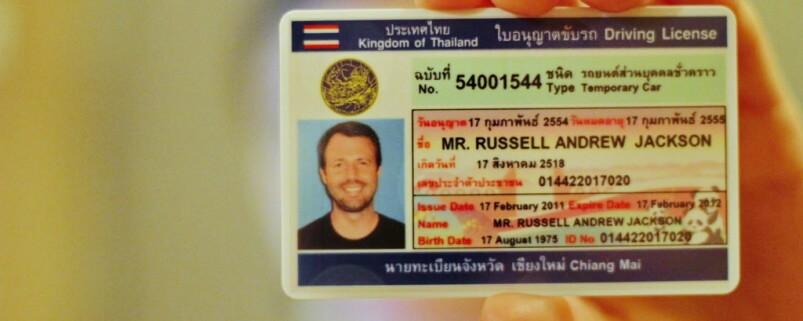 Водительские права в Тайланде