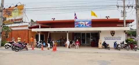 Иммиграционный офис в Хуа Хине
