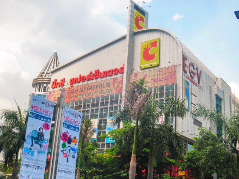 Супермаркет Биг С в Тайланде