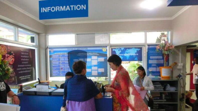 Иммиграционный офис в Паттайе