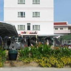 Отель Plus Mansion
