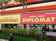 Русские школы в Паттайе