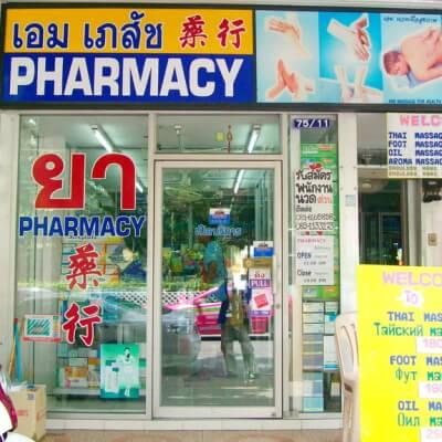 Аптеки в Паттайе
