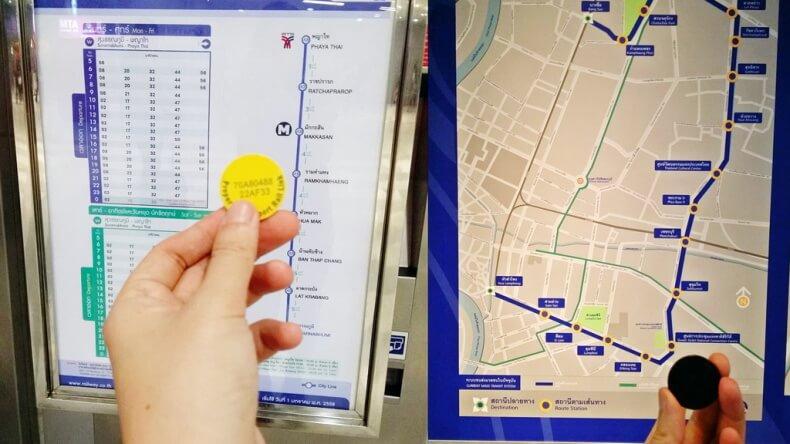 Одноразовые жетоны в подземном метро Бангкока