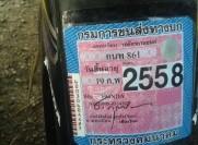 Аренда байка в Тайланде