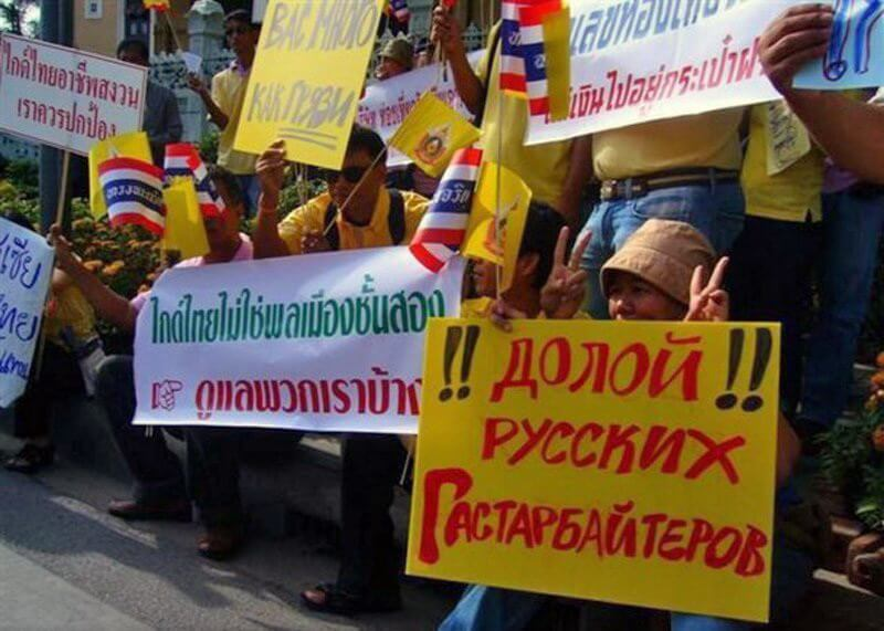 реальный русский секс в таиланде