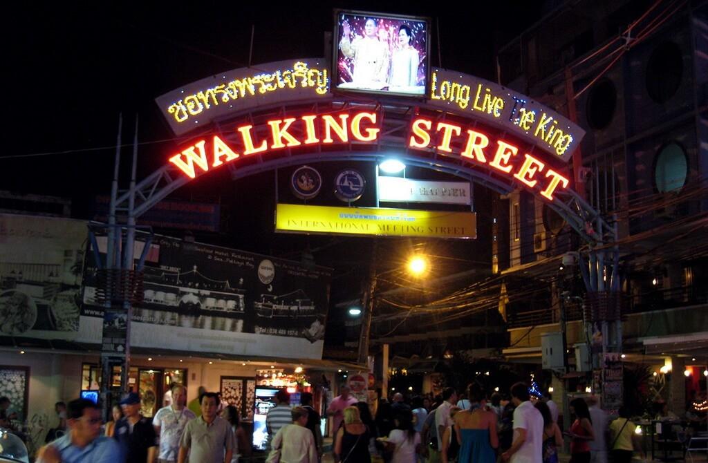 Секс на walking street любительское