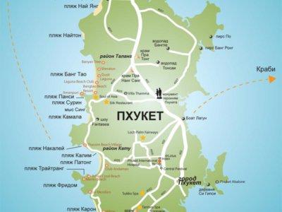 Карта острова Пхукет на русском