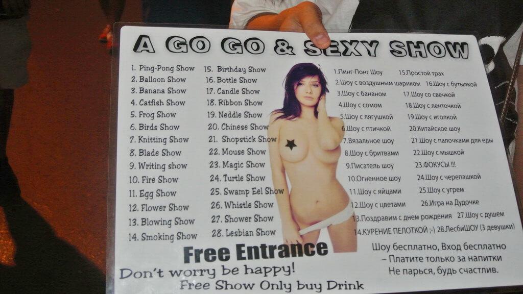 проститутки на пхукете цена