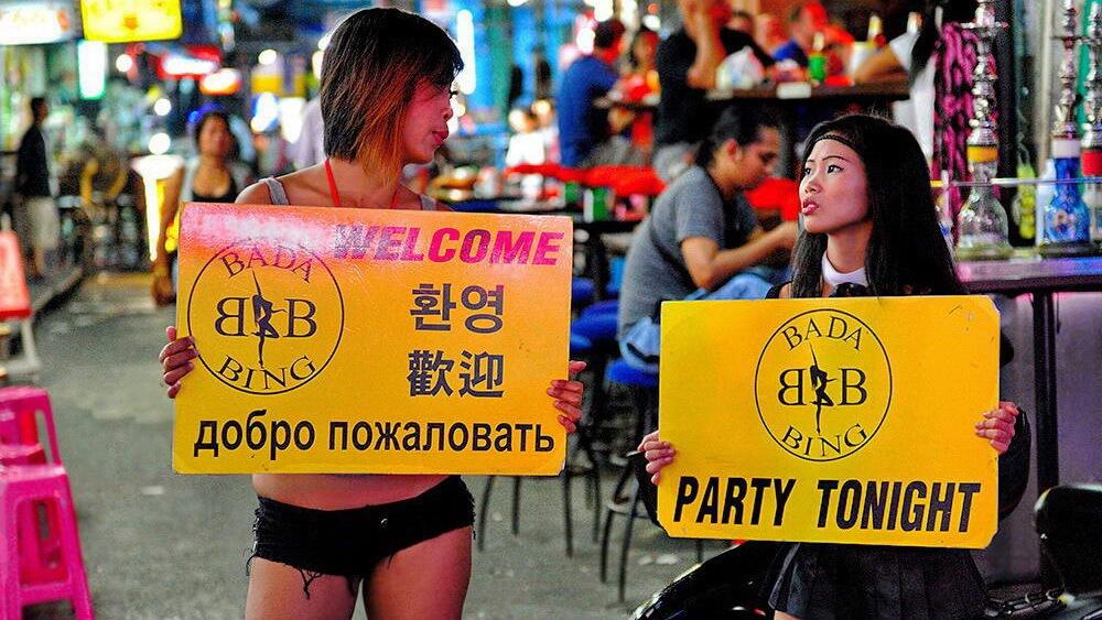 проститутки на бич роуд в паттайе