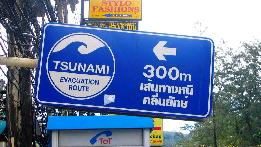 Опасности секса таиланде