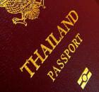 Тайский паспорт