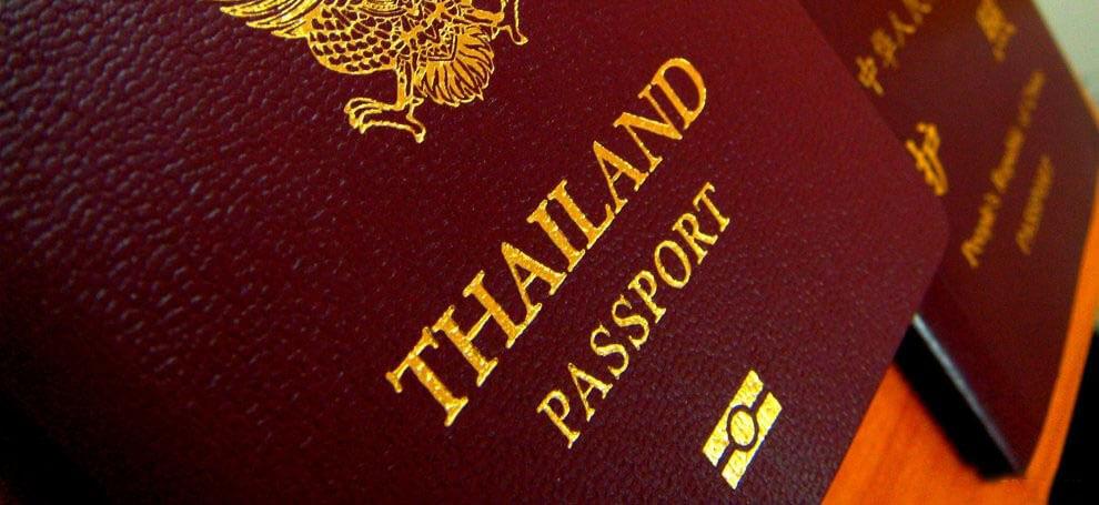 Содействие в получении гражданства рф
