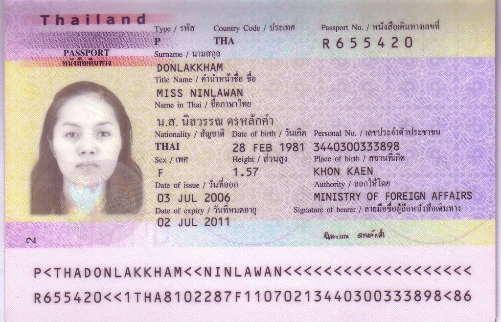 Как получить вид на жительство таиланда one and only дубай