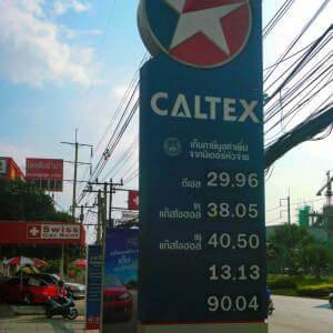 Топливная заправка в Тайланде