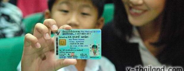 Порядок получения гражданства рф для белорусов