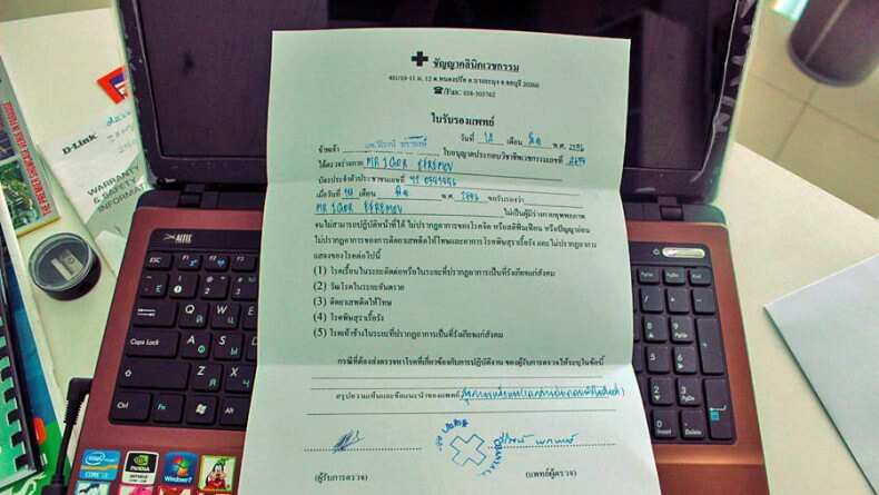 Как выглядит медицинский сертификат