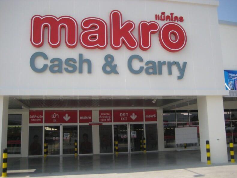 Супермаркет Макро в Тайланде