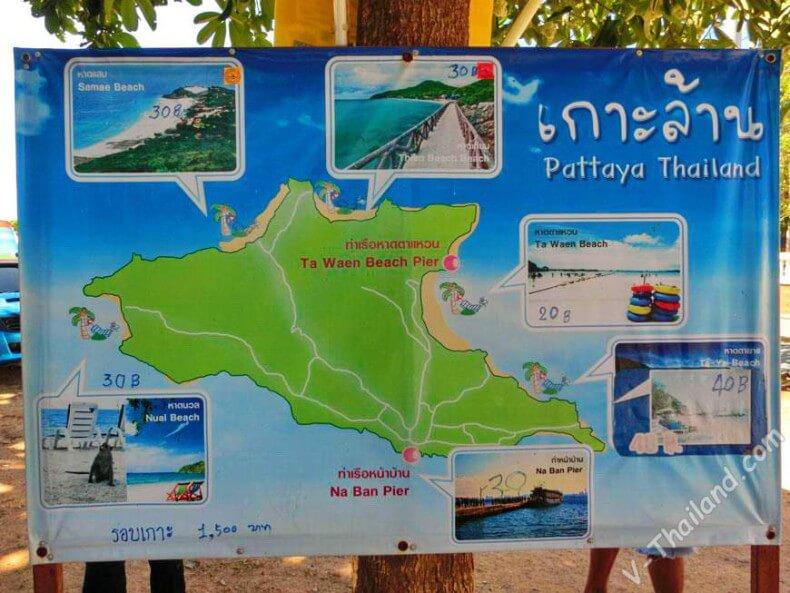 Карта Ко Лана с пляжами