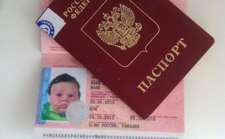 Как зарегистрировать новорожденного ребенка в Таиланде