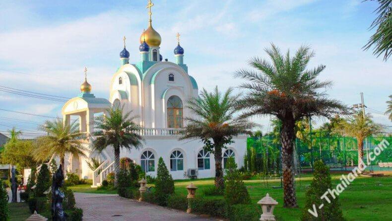 Церковь в русском поселке в Паттайе