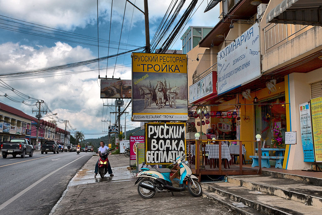 Открытие фирмы в тайланде бизнес план производства 2014