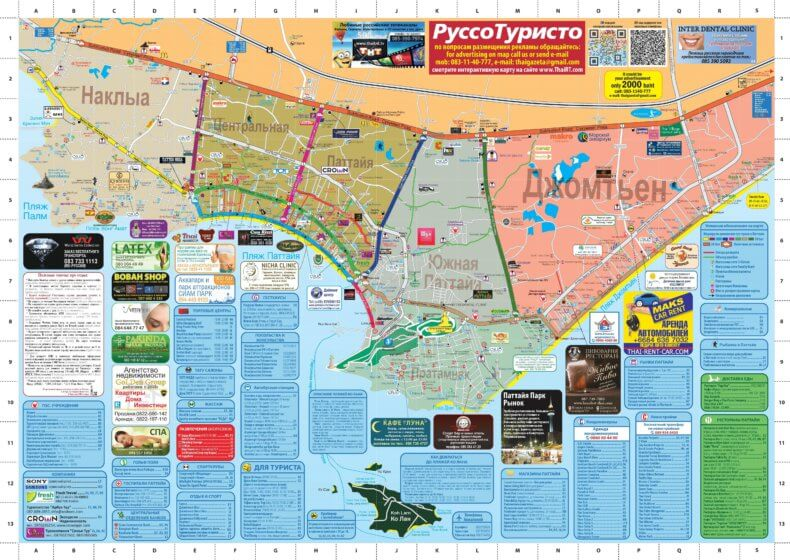 Карта тук-туков в Паттайе на русском языке