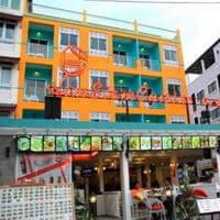 Отель The Yim Siam Hotel