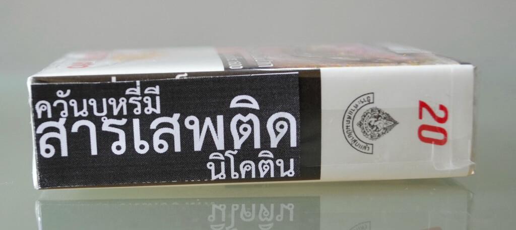 Сигареты самолет купить сигареты мелким оптом в москве самые дешевые цены с доставкой