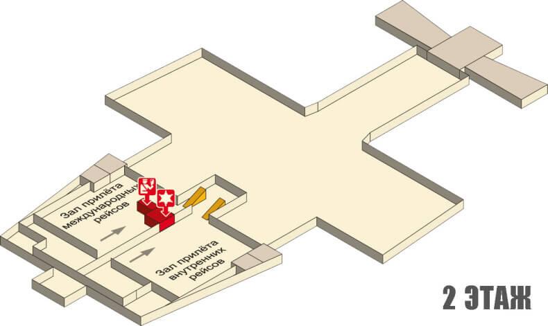Аэропорт Краби - 2 этаж