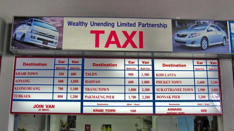 Из аэропорта Краби на такси