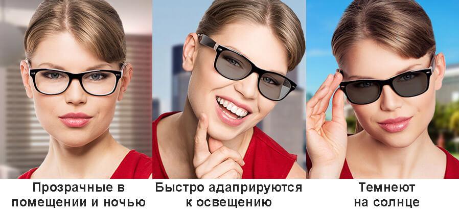 Как выбрать солнцезащитные очки - дельные советы 69c9fde562a