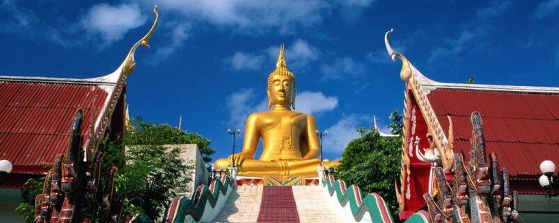Тайланд или Таиланд