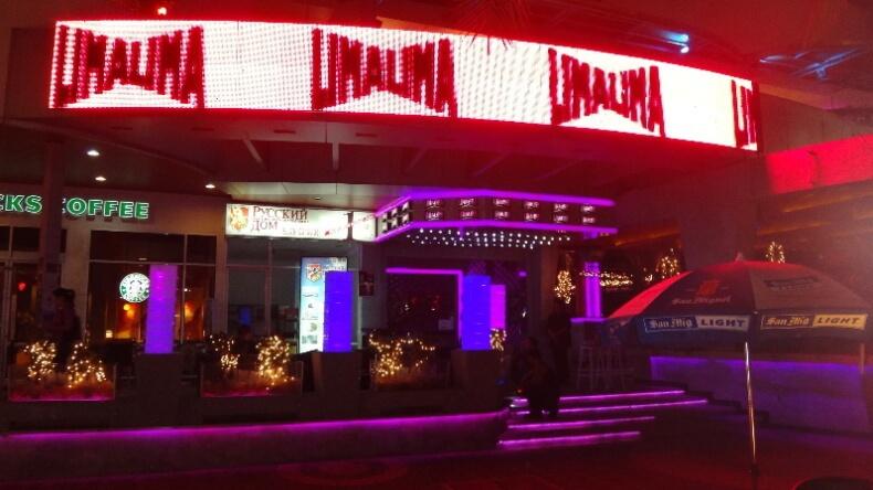 Ночной клуб Lima Lima в Пататйе