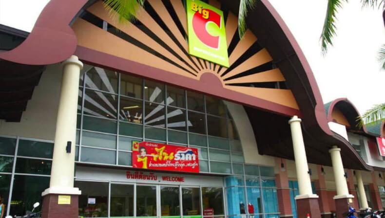 Магазин Big C на Самуи