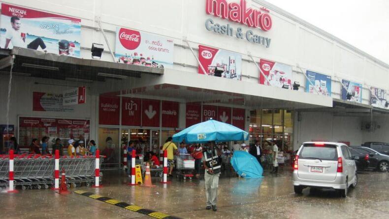 Магазин Makro на Самуи