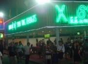 Секс-шоу 69 в Паттайе