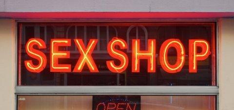Секс шопы