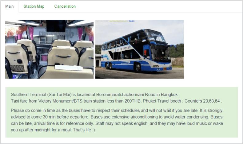 Купить билет на поезд, паром, автобус в Тайланде