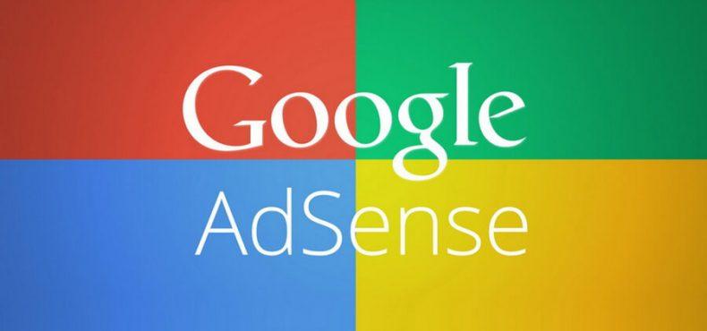 Google AdSense и Рекламная сеть Яндекса