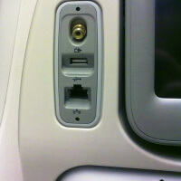USB-розетка на пассажирском кресле