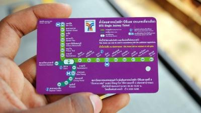 Одноразовый билет на надземное метро Бангкока