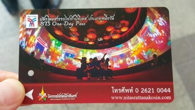 Дневной билет на надземное метро Бангкока