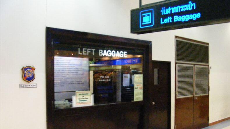 Камера хранения аэропорта Дон Муанг в Бангкоке