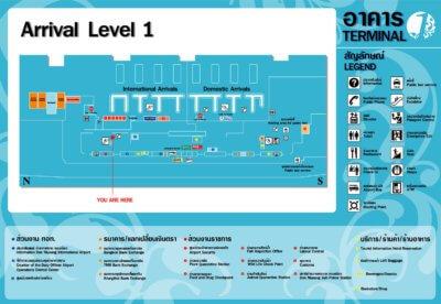 Схема зоны прилета аэропорта Дон Муанг в Бангкоке