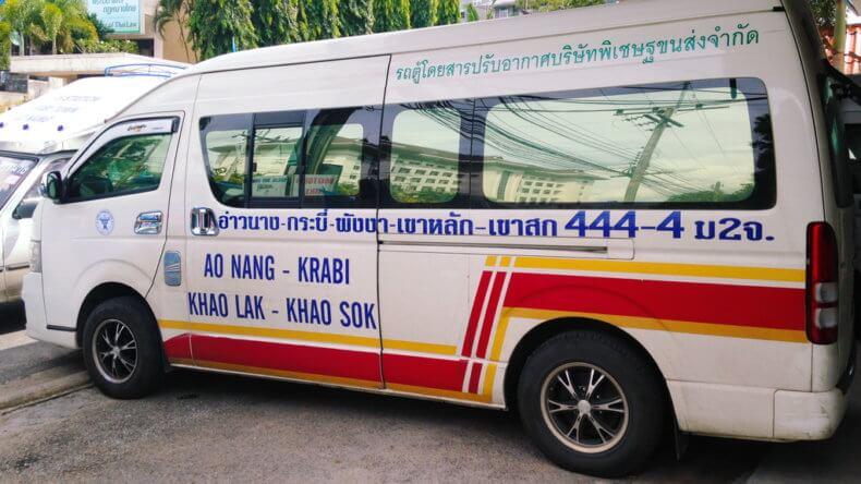 Автобус в Као Лак
