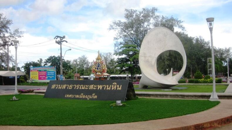 Парк Saphan Hin Park в Пхукет Тауне